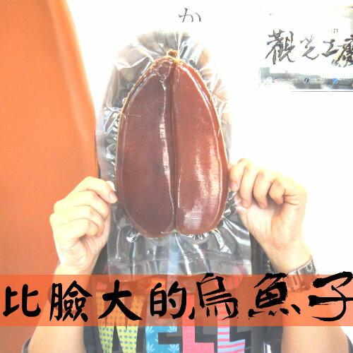 頂級特大野生烏魚子-10兩(375g±10g) 3