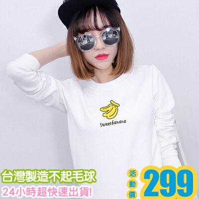 ◆快速出貨◆刷毛T恤 圓領刷毛 情侶T恤 暖暖刷毛 MIT台灣製.圓領-水果系列【YCS035-1】可單買.艾咪E舖 2