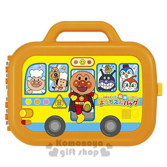 〔小禮堂〕麵包超人 鋼琴小畫板玩具《橘邊.黃.巴士圖案.多角色》增加親子互動