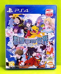 (現金價) (現貨)含特典 PS4 數碼寶貝世界 新秩序 中文版