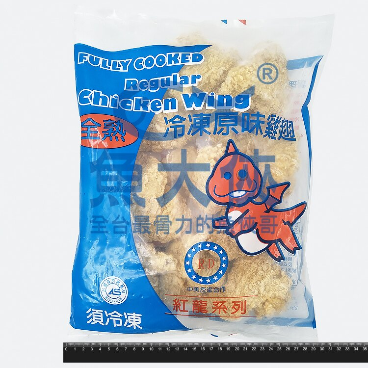 1J2B【魚大俠】FF315紅龍全熟原味雞翅W7(10支/包/約850g/包)#原味 翅