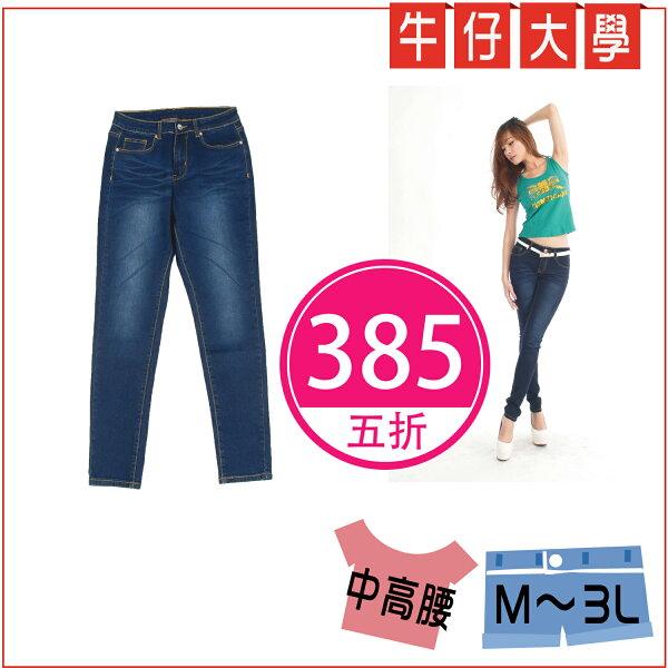 深藍立體曲線窄管褲(M~3L)→有彈性‧中高腰牛仔【180306-436】Ivy牛仔大學