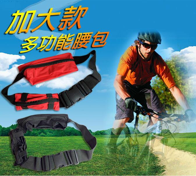 超大容量 雙袋彈力多 路跑雙腰包  貼身隱形腰包  手機袋  LG G4  G3  G2
