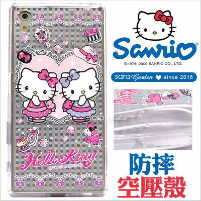 Hello Kitty SONY Z5 Z5P 手機殼 防摔殼~D1001083A~