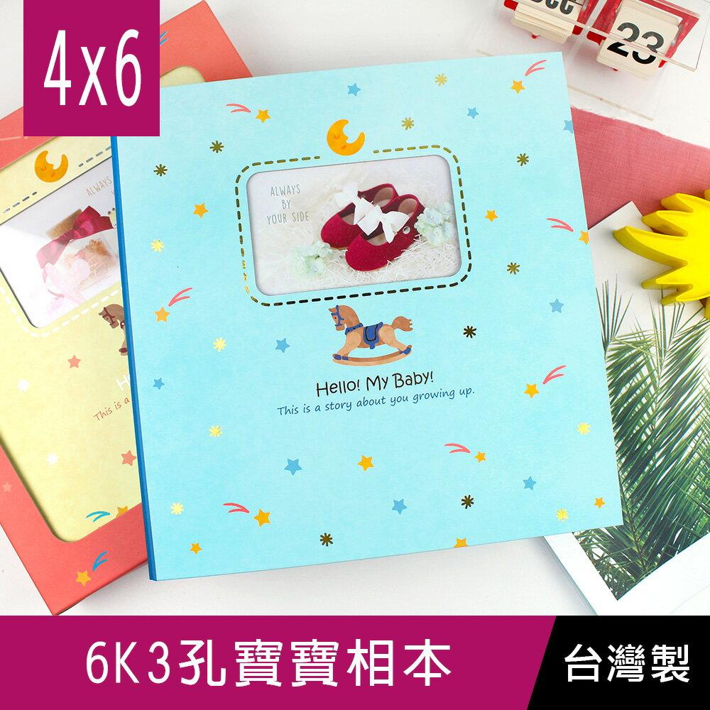 珠友 PY-06016-2 6K3孔小木馬寶寶/新生兒成長相簿禮盒-4x6/200枚