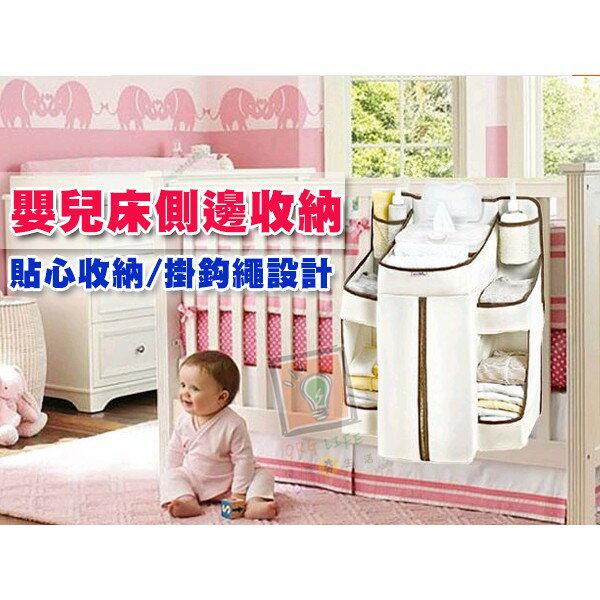 ORG《SG0204》最新升級款~ 嬰兒床 門後 側邊 收納袋 置物袋 掛袋 收納包 大容量 收納 尿布 包屁衣 奶瓶