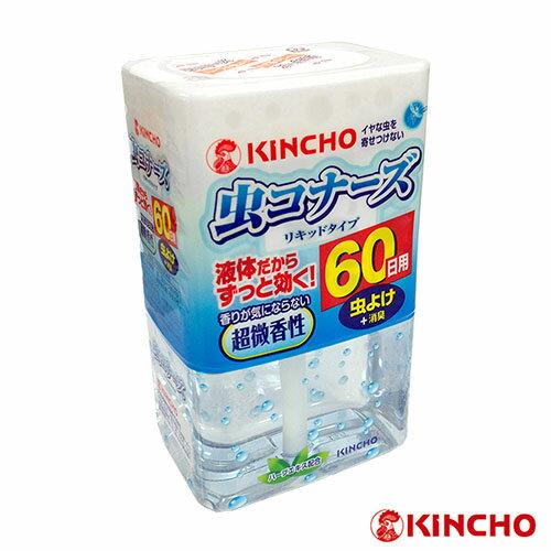 【日本金鳥】液體防蟲60天 超微香300ml