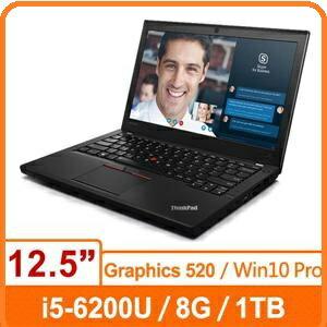 Lenovo X260 20F6A07QTW 12.5吋i5-6200U雙核Win10專業版商務輕薄筆電FHD IPS/i5-6200U/8G/1TB/Win10 Pro/三年保