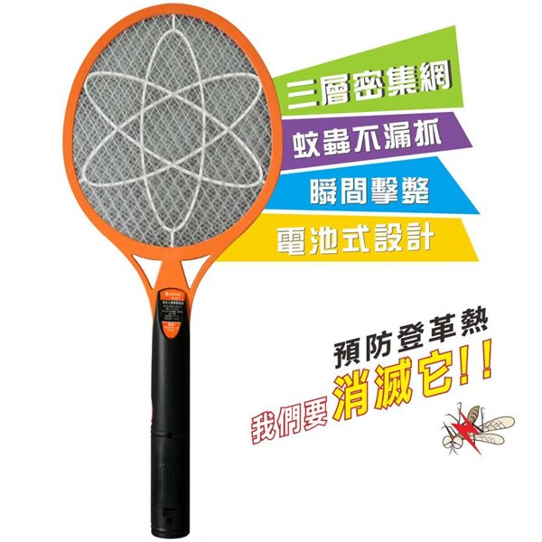 KINYO 電蚊拍 三層大網面 捕蚊拍 滅蚊拍 電池式 手持 多功能電蚊拍 滅蚊 驅蚊 CM-2211