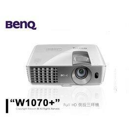 ★杰米家電☆ BenQ W1070+ Plus DLP 1080P 投影機 支援3D