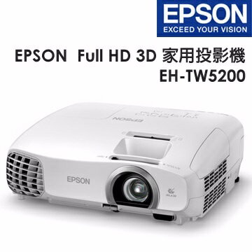 ★杰米家電☆EPSON EH-TW5200 1080P Full HD 2000 lm