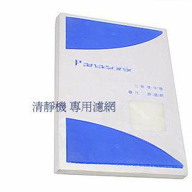 ~杰米家電~F~N505YVP Panasonic 國際牌 空氣清淨機濾網~台北 新北 桃