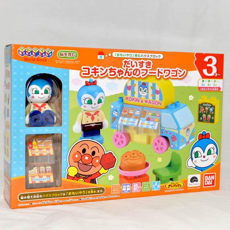 藍精靈 麵包超人 冰淇淋車 積木組 日本帶回正版商品 3歲以上