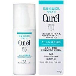 花王 Curel 珂潤 乾燥性敏感肌 浸潤保濕乳液120ml全新封膜【淨妍美肌】