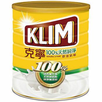 【克寧】克寧100%天然純淨即溶奶粉 2.3kg(全家超取優惠價)
