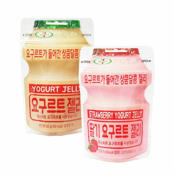 韓國 7-11限定發售養樂多軟糖 50g 原味/草莓【特價】§異國精品§ 預購