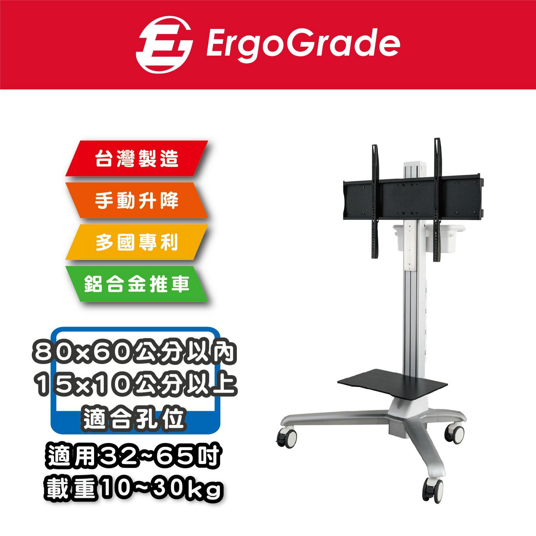 鋁合金手動升降電視推車(EGCT860)/電視移動推車/電視落地架/電視移動架/電視腳架