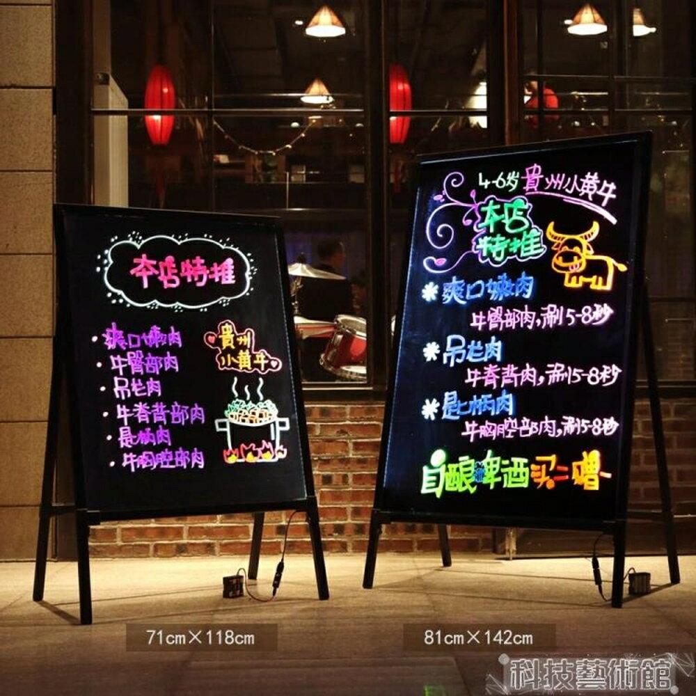 廣告牌 LED電子熒光板廣告板大號立式宣傳促銷留言展示彩色夜光屏廣告牌 DF 科技藝術館 0