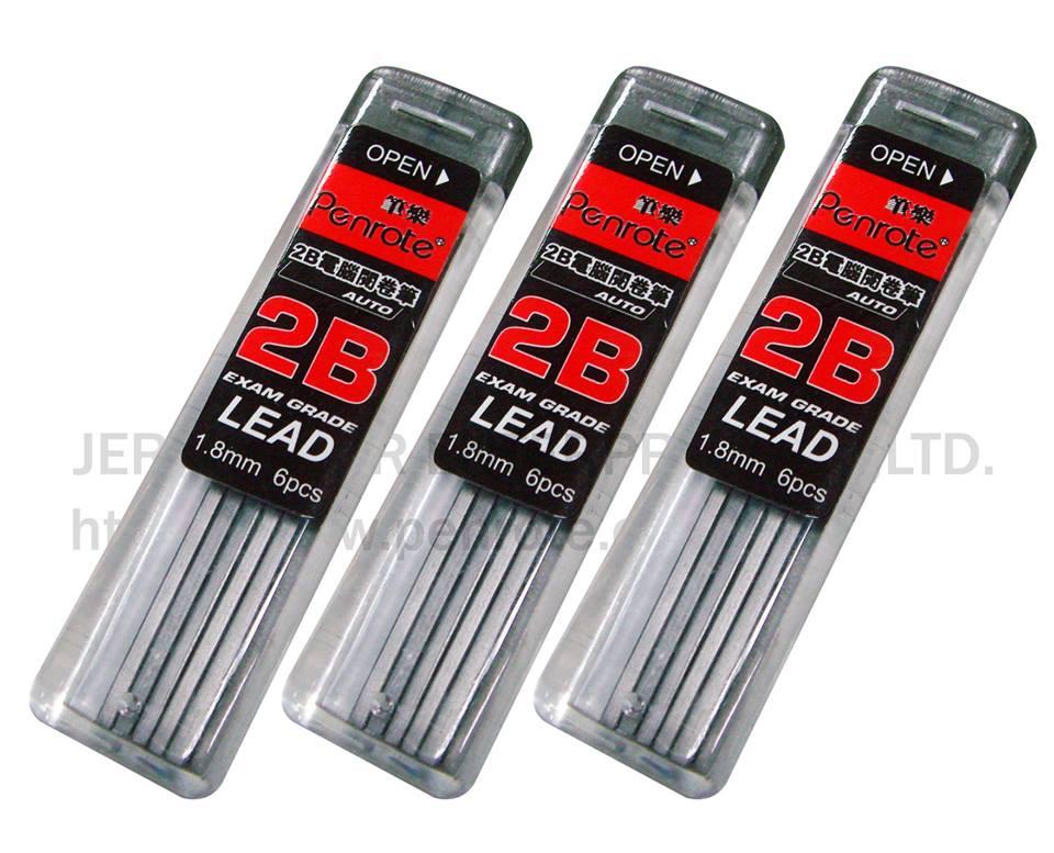 聯盟文具 筆樂 PD6520 2B電腦閱卷筆芯 (2B) (1.8mm)