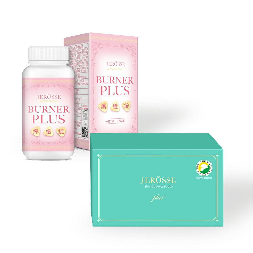 【雙纖體驗組】JEROSSE 婕樂纖 纖纖飲Plus1盒+爆纖錠1瓶 不適用折扣碼折價券 1