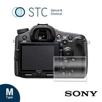 【STC】SonyA77II專用9H鋼化玻璃保護貼