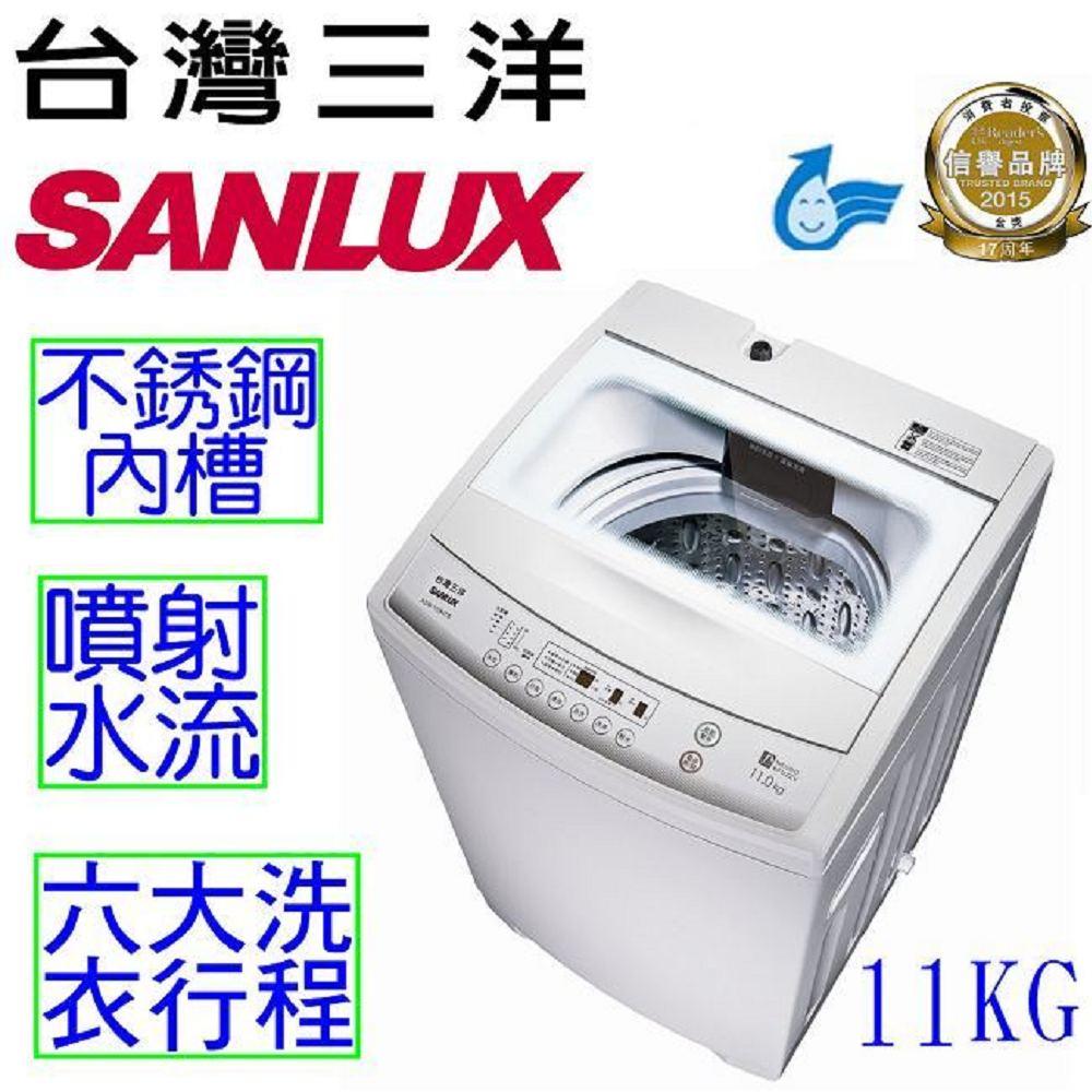 【三洋 SANLUX】11公斤單槽洗衣機 ASW-110HTB