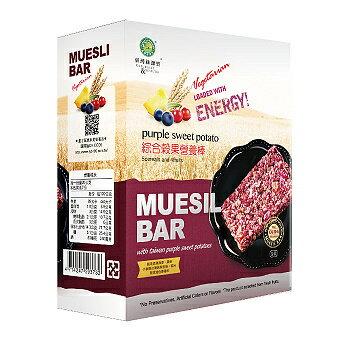 美纖小舖:綠源寶綜合穀果營養棒20公克x7包