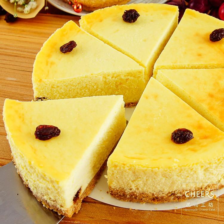 ~CHEERS 起司工坊~蘭姆葡萄重乳酪蛋糕6吋^~在酒神的國度,恣意狂歡!一夜的醞釀,酒