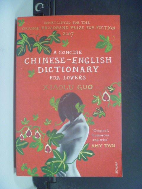 【書寶二手書T8/字典_GKN】A Concise Chinese-English Dictionary