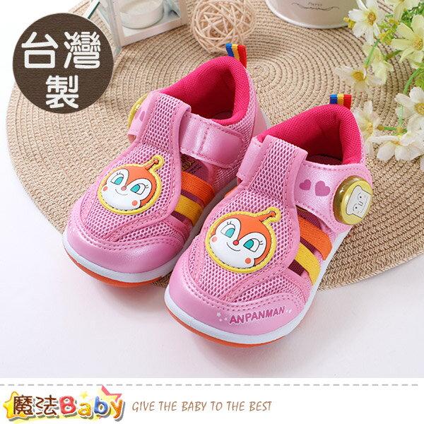 女童鞋台灣製麵包超人正版閃燈休閒鞋魔法Baby~sa80433