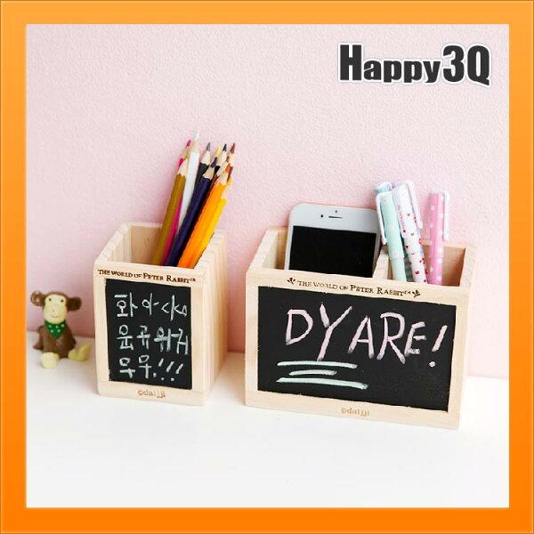 收納桶文具可愛簡約木質黑板留言MEMO隨手紀錄多功能收納筆筒【AAA3838】