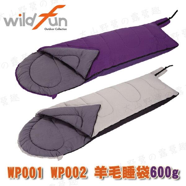 露營趣:【露營趣】中和安坑台灣製WILDFUN野放WP001羊毛睡袋600g化纖睡袋纖維睡袋可全開ColemanLOGOS可參考