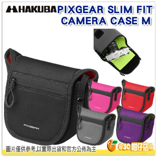 HAKUBA PIXGEAR SLIM FIT CAMERA CASE  M 相機包 澄瀚公司貨 鏡頭袋