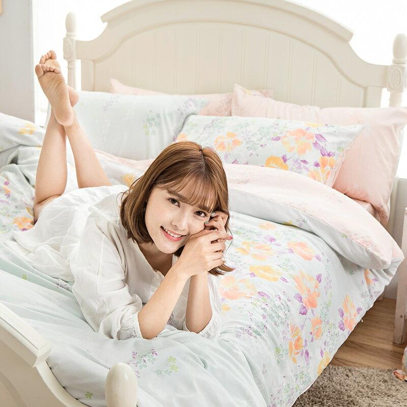 床包被套組 / 單人【橙茉花香】科技天絲,含一件枕套,戀家小舖