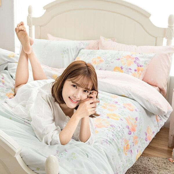 床包被套組單人【橙茉花香】科技天絲,含一件枕套,戀家小舖