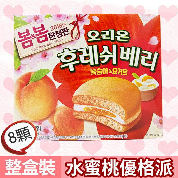 韓國ORION水蜜桃優格夾心蛋糕336g派蛋糕優格韓國零食點心
