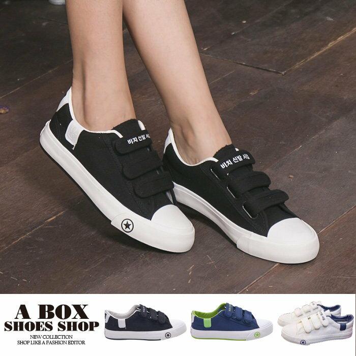 格子舖*【AA3823】基本款百搭時尚簡約 魔鬼氈穿拖 布面鞋帆布鞋 3色 0
