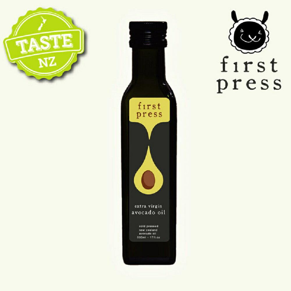 【壽滿趣- 紐西蘭原裝進口】First Press頂級冷壓初榨酪梨油(250ml 單瓶散裝) 0