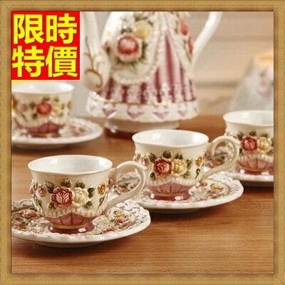 下午茶茶具 含茶壺+咖啡杯組合-4人英式創意結婚禮服陶瓷茶具69g33【獨家進口】【米蘭精品】