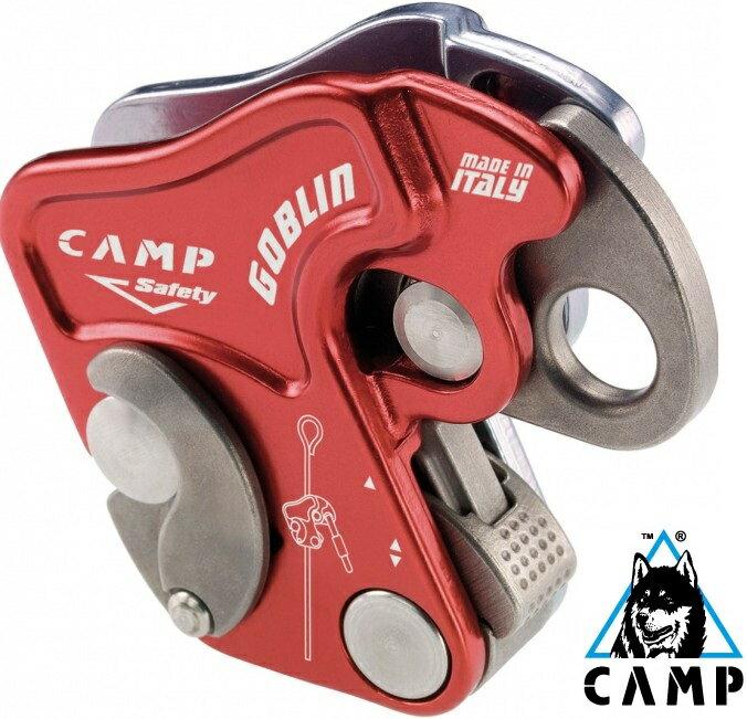 CAMP 義大利C.A.M.P. Goblin 移動式防墜器/止墜器/制動器 工程/救援 CA0999
