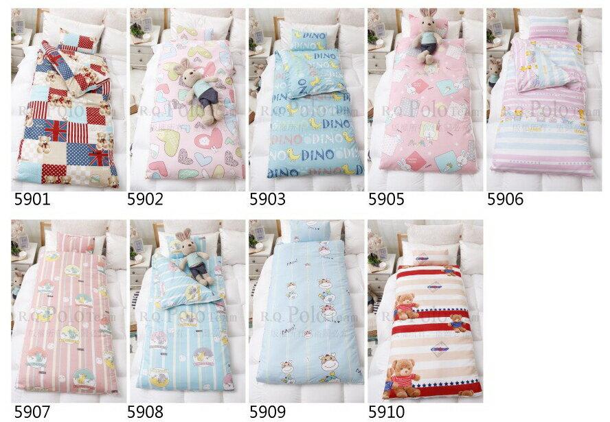 【嫁妝寢具】舖棉兩用純棉兒童睡袋-加大型(4.5*5尺)SGS合格,純棉柔適,小枕涼被可分開使用,整件可拆洗