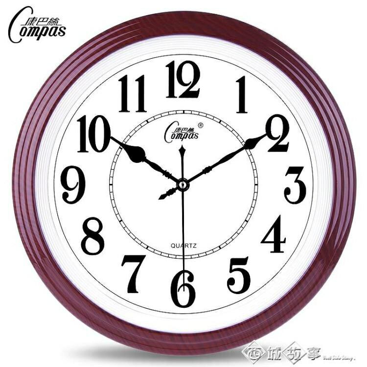 康巴絲14寸靜音掛鐘客廳臥室鐘表辦公簡約電子石英鐘創意壁鐘掛表SUPER 全館特惠9折