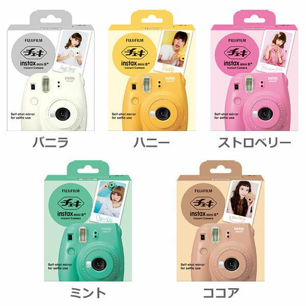 日本富士Fujifilm拍立得 / Instax mini8 / A441-371-379。共5色-日本必買 日本樂天代購(11760*0.4)。件件免運 0