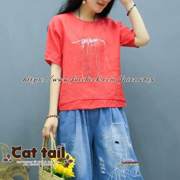 《貓尾巴》CH-01915個性簡約字母刺繡短袖T恤(森林系日系棉麻文青清新)