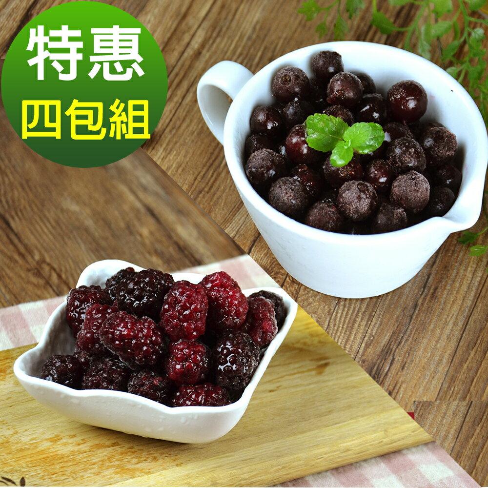 【幸美生技】免運 4公斤花青雙黑莓果特惠組(黑醋栗2公斤+黑莓2公斤) 0