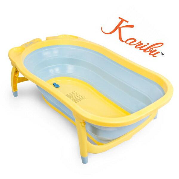 【Karibu Tubby】 嬰幼兒折疊式澡盆 / 浴盆 / 洗澡盆 (黃藍色)