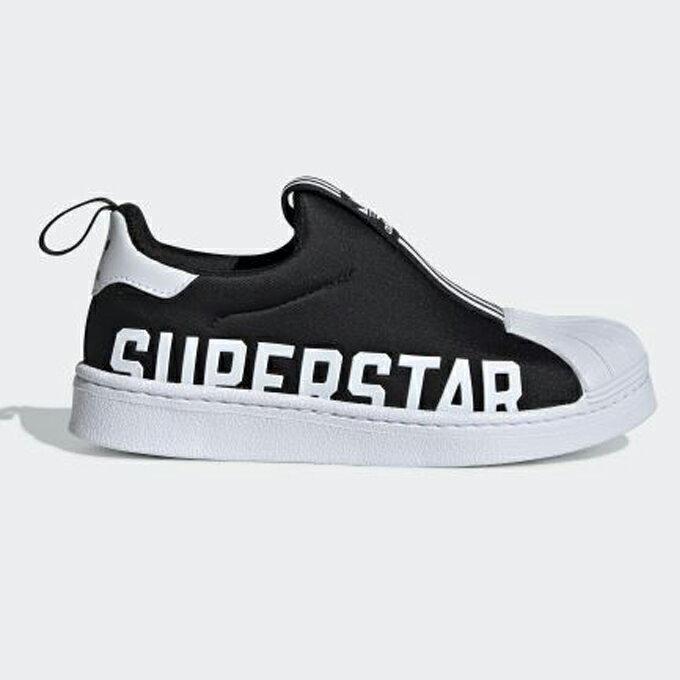 【APP領券再9折】ADIDAS SUPERSTAR 360 X C 童鞋 中童 休閒 貝殼頭 休閒 百搭 黑白【運動世界】EG3398