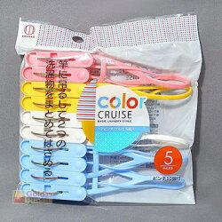 BO雜貨【SV8337】日本製 Color 衣夾附繩10夾 5繩 曬衣夾 曬衣繩 晾衣夾 晾衣繩