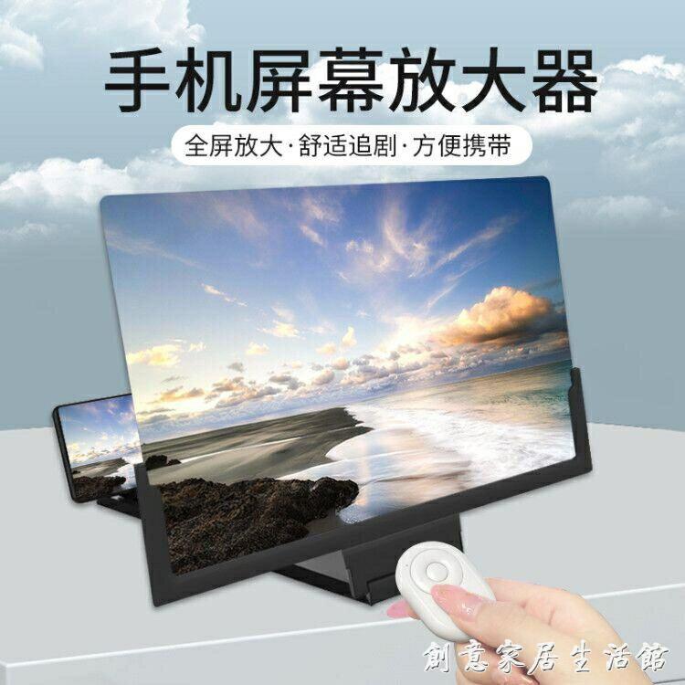 5K藍光高清手機放大器屏幕42寸大屏超清投影護眼鏡顯示屏折疊式懶人支架