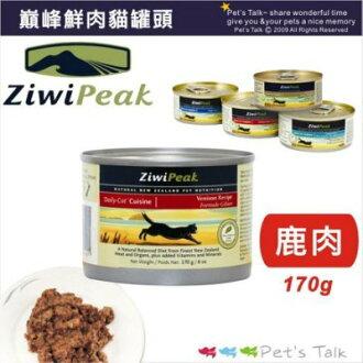 ZiwiPeak巔峰95%鮮肉無穀貓咪主食罐 - 鹿肉 170g Pet\